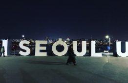 Studenčių įspūdžiai iš Pietų Korėjos: belaidis internetas net aukščiausio šalies kalno viršūnėje